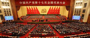 Il sesto plenum del Partito Comunista Cinese